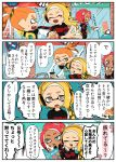 1boy 2girls absurdres agent_8 black_shirt blonde_hair blush blush_stickers dark_skin domino_mask earmuffs earmuffs_around_neck fangs headgear highres inkling jellyfish_(splatoon) makeup mascara mask medium_hair multiple_girls octarian octoling orange_eyes orange_hair pointy_ears redhead shirt short_eyebrows shorts single_sleeve snack splatoon splatoon_(series) splatoon_2 splatoon_2:_octo_expansion squid squidbeak_splatoon suction_cups tentacle_hair tona_bnkz translation_request vest yellow_coat yellow_vest