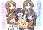 6+girls :d ^_^ absurdres animal animal_ears animal_hug azusagawa_kaede bangs bare_shoulders black_hair black_shirt black_skirt blazer blonde_hair blush brown_hair brown_jacket bunny_hair_ornament cat closed_eyes closed_eyes collared_shirt eyebrows_visible_through_hair futaba_rio grey_eyes hair_between_eyes hair_ornament hairclip hands_up highres hood hood_up jacket jako_(jakoo21) koga_tomoe long_hair makinohara_shouko multiple_girls necktie off-shoulder_shirt off_shoulder open_mouth panda_ears panda_hood pleated_skirt red_neckwear sakurajima_mai seishun_buta_yarou shirt skirt smile sweater_vest toyohama_nodoka translation_request very_long_hair violet_eyes white_jumpsuit white_shirt yellow_eyes