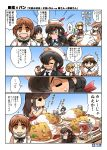 6+girls =_= ahoge akagi_(kantai_collection) artist_name bangs bartender beads black_coat black_eyes black_hair black_neckwear bloated blonde_hair blouse blue_eyes blue_sky blunt_bangs bow brown_eyes brown_hair brown_vest chibi closed_mouth coat comic crossover cup curly_hair curry curry_rice cutlass_(girls_und_panzer) dark_skin day dixie_cup_hat dress_shirt drinking_glass eating emphasis_lines eyebrows_visible_through_hair facing_another flint_(girls_und_panzer) food frown girls_und_panzer hair_bow hair_over_one_eye hands_on_hips hat hat_feather hisahiko holding holding_pipe holding_tray isuzu_hana kantai_collection loafers long_hair long_sleeves looking_at_another looking_at_viewer lying maid_headdress military_hat miniskirt multiple_girls murakami_(girls_und_panzer) navy_blue_legwear navy_blue_neckwear neckerchief nishizumi_miho ogin_(girls_und_panzer) on_back ooarai_naval_school_uniform ooarai_school_uniform open_clothes open_coat open_mouth outdoors pipe pleated_skirt prayer_beads print_legwear red_bow red_eyes redhead rice rum_(girls_und_panzer) sailor sailor_collar school_uniform seiza serafuku shirt shoes short_hair shouting silver_hair sitting skirt sky smile smirk socks spoon standing sweatdrop table tray v-shaped_eyebrows vest water white_blouse white_footwear white_headwear white_shirt white_skirt