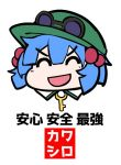 1girl :d ^_^ bangs blue_hair cabbie_hat closed_eyes closed_eyes disembodied_head eyebrows_visible_through_hair goggles goggles_on_headwear green_headwear hair_between_eyes hair_bobbles hair_ornament hat kawashiro_nitori key open_mouth rihito_(usazukin) short_hair simple_background smile solo touhou translation_request two_side_up white_background