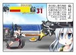 2girls bare_shoulders black_hair blue_eyes brown_eyes comic cosplay drum_(container) final_fight flat_cap gameplay_mechanics hat heads-up_display health_bar hibiki_(kantai_collection) high_ponytail hitting jitome kantai_collection long_hair mike_haggar mike_haggar_(cosplay) multiple_girls nu-class_light_aircraft_carrier ouno_(nounai_disintegration) pleated_skirt red_skirt silver_hair skirt sleeveless speech_bubble thigh-highs turkey_leg very_long_hair yahagi_(kantai_collection)