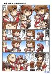 >_< ... 6+girls :o akagi_(kantai_collection) artist_name bangs bike_shorts black_legwear black_shorts blonde_hair blouse blue_skirt blue_sky breast_envy brown_eyes brown_hair character_request chibi closed_eyes closed_mouth comic crossover day elbow_pads emphasis_lines fang flying_sweatdrops girls_und_panzer gym_shirt gym_uniform hair_ornament hair_pulled_back hairband hairclip hand_on_hip hands_on_hips headband headgear hisahiko hug ikazuchi_(kantai_collection) inazuma_(kantai_collection) isobe_noriko jacket japanese_clothes kantai_collection kawanishi_shinobu kondou_taeko leaning_forward long_hair looking_at_another looking_at_viewer medium_hair miniskirt multiple_girls neckerchief nontraditional_miko open_mouth outdoors pantyhose pink_jacket pleated_skirt ponytail print_skirt red_headband red_neckwear red_shirt red_shorts ryuujou_(kantai_collection) sasaki_akebi school_uniform serafuku shirt short_hair short_ponytail short_shorts short_sleeves shorts single_horizontal_stripe skirt sky sleeveless sleeveless_shirt smile smirk socks spoken_ellipsis sportswear squatting standing t-shirt thigh-highs translation_request volleyball volleyball_uniform white_blouse white_hairband white_legwear white_shirt