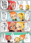 1boy 2girls absurdres agent_8 black_shirt blonde_hair blush blush_stickers dark_skin domino_mask earmuffs earmuffs_around_neck fangs headgear highres inkling jellyfish_(splatoon) makeup mascara mask medium_hair multiple_girls octarian octoling orange_eyes orange_hair pointy_ears redhead shirt short_eyebrows shorts single_sleeve splatoon splatoon_(series) splatoon_2 splatoon_2:_octo_expansion squid squidbeak_splatoon suction_cups tentacle_hair tona_bnkz translation_request