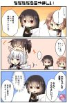 3koma 4girls absurdres animal_ears artist_name bangs black_gloves black_hair blue_background blunt_bangs brown_hair cape capelet carrying closed_eyes comic commentary_request cowboy_shot crossover elbow_gloves fingerless_gloves fox_ears fox_girl fox_tail gloves green_eyes head_on_head highres japanese_clothes kaga_(azur_lane) kaga_(battleship)_(azur_lane) kaga_(kantai_collection) kantai_collection kimono long_hair multiple_girls multiple_tails mutsu_(kantai_collection) nagato_(kantai_collection) namesake no_headgear orange_background paper pink_background red_eyes remodel_(kantai_collection) short_hair shoulder_carry side_ponytail tail taisa_(kari) translation_request two-tone_background white_gloves white_hair white_kimono