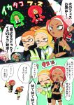 1boy 4girls black_shirt blonde_hair blush blush_stickers crown dark_skin domino_mask earmuffs fangs headgear highres hime_(splatoon) iida_(splatoon) inkling makeup mascara mask medium_hair mole mole_under_mouth multicolored multicolored_skin multiple_girls octarian octoling orange_eyes orange_hair pointy_ears redhead shirt short_eyebrows shorts single_sleeve snack splatoon splatoon_(series) splatoon_2 splatoon_2:_octo_expansion squid squidbeak_splatoon suction_cups tentacle_hair tona_bnkz translation_request vest yellow_coat yellow_vest