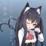 1girl absurdres animal_ear_fluff animal_ears ascot black_hair blue_background blush breasts cat_ears cat_girl cat_tail collared_shirt copyright_request fangs hair_ribbon head_tilt highres long_sleeves looking_at_viewer multiple_tails nagato-chan one_eye_closed open_mouth red_eyes red_neckwear red_ribbon ribbon shirt small_breasts solo tail tail_raised translation_request two_tails upper_body virtual_youtuber white_shirt