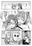 1boy 2girls :d ahoge arm_up bangs blush braid chaldea_uniform choker clenched_hand closed_eyes closed_mouth collared_shirt comic commentary_request consort_yu_(fate) eyebrows_visible_through_hair fate/grand_order fate_(series) fujimaru_ritsuka_(female) glasses greyscale hair_between_eyes imperial_head_guard_(fate/grand_order) k_hiro li_shuwen_(fate) long_hair long_sleeves medium_hair monochrome multiple_girls one_side_up open_mouth partially_translated shirt sidelocks single_braid smile speech_bubble sweat translation_request uniform