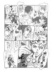 2boys animal_print argyle argyle_sweater braid bug comic giorno_giovanna greyscale guido_mista hat highres insect jojo_no_kimyou_na_bouken konpane_(ohj) ladybug marker midriff monochrome multiple_boys pompadour sex_pistols_(stand) stand_(jojo) sweater tiger_print vento_aureo