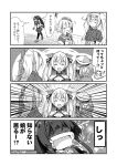 4koma blue_sailor_collar closed_eyes comic dixie_cup_hat double_bun emphasis_lines gambier_bay_(kantai_collection) greyscale hat ichimi johnston_(kantai_collection) kantai_collection long_hair military_hat monochrome open_mouth ponytail sailor_collar samuel_b._roberts_(kantai_collection) school_uniform serafuku short_hair surprised translation_request twintails two_side_up yamato_(kantai_collection)