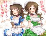 2girls :d ;d apron blue_dress bow bow_choker brown_eyes brown_hair choker collarbone dress eyebrows_visible_through_hair green_dress hat heart idolmaster idolmaster_cinderella_girls kakitsubata_zero long_hair looking_at_viewer maid_apron mini_hat mob_cap multiple_girls namiki_meiko one_eye_closed open_mouth orange_eyes plaid plaid_dress puffy_short_sleeves puffy_sleeves red_bow red_choker short_hair short_sleeves smile takamori_aiko translated waist_apron white_apron white_headwear wrist_cuffs