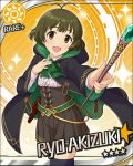 akizuki_ryo brown_hair cape character_name dress green_eyes idolmaster idolmaster_cinderella_girls short_hair smile staff stars