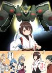 5girls black_hair blonde_hair blue_hair brown_hair comic dress gloves gradient_hair grey_hair hat headgear highres hyuuga_(kantai_collection) imagining japanese_clothes kantai_collection kiyoshimo_(kantai_collection) long_hair long_sleeves low_twintails mecha mogami_(kantai_collection) multicolored_hair multiple_girls nelson_(kantai_collection) nontraditional_miko partly_fingerless_gloves remodel_(kantai_collection) sado_(kantai_collection) sailor_hat school_uniform serafuku short_hair sleeveless sleeveless_dress translation_request tsukemon twintails very_long_hair wide_sleeves