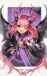 1girl ;d absurdres black_wings dress elizabeth_bathory_(fate) elizabeth_bathory_(fate)_(all) fang fate/grand_order fate_(series) floating_hair highres horns layered_dress long_hair long_sleeves looking_at_viewer one_eye_closed open_mouth para3318 pink_hair purple_dress sleeveless sleeveless_dress smile solo standing two_side_up v very_long_hair wings