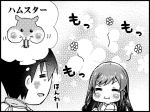 1boy 1girl :d :i =_= admiral_(kantai_collection) animal asashio_(kantai_collection) bangs black_border blush border bowl chibi chopsticks closed_eyes closed_mouth commentary_request eating eyebrows_visible_through_hair flower greyscale hamster holding holding_chopsticks k_hiro kantai_collection long_hair monochrome open_mouth profile rice rice_bowl seed smile sunflower_seed translation_request v-shaped_eyebrows