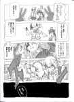 comic covering_face double_v gloves graphite_(medium) highres kantai_collection kongou_(kantai_collection) long_hair mechanical_pencil monochrome neck_ribbon pencil ponytail ribbon school_uniform shiranui_(kantai_collection) short_ponytail short_sleeves shorts shorts_under_skirt traditional_media translation_request v vest yatsuhashi_(pekemiddle)