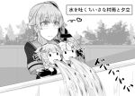 comic gloves greyscale hair_flaps hair_ribbon highres kantai_collection long_hair monochrome multiple_girls murasame_(kantai_collection) noyomidx partly_fingerless_gloves ponytail remodel_(kantai_collection) ribbon school_uniform serafuku short_sleeves side_ponytail translation_request very_long_hair yura_(kantai_collection) yuudachi_(kantai_collection)