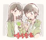 2girls :d akb48 bangs black_hair blush choker commentary_request cup drinking drinking_straw green_jacket grey_background holding holding_cup jacket long_hair long_sleeves looking_at_viewer mole_above_mouth multiple_girls murayama_yuiri okada_nana open_mouth real_life self_shot shirt short_hair smile taneda_yuuta white_shirt