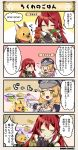 >_< 2girls 4koma achillea_(flower_knight_girl) animal bangs blonde_hair character_name chikuwa collar comic costume_request dog dog_collar fish flower flower_knight_girl food food_request green_eyes hair_flower hair_ornament hat long_hair multiple_girls nirinsou_(flower_knight_girl) redhead speech_bubble tagme toothpick translation_request |_|
