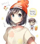 2017 black_hair black_headwear blue_eyes brown_shorts collarbone copyright_name creatures_(company) dated eyebrows_visible_through_hair game_freak gen_3_pokemon grey_eyes hair_between_eyes hat nintendo peaked_cap pokemon pokemon_(game) pokemon_sm print_shirt red_headwear shiny shiny_hair shirt short_hair short_sleeves shorts smile striped striped_shirt torchic white_background white_shirt you_(pokemon) yuhi_(hssh_6)