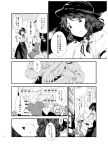 2girls bolo_tie comic dress dress_shirt fedora greyscale hat kinosaki long_hair long_skirt long_sleeves luggage maribel_hearn mob_cap monochrome multiple_girls page_number scan shirt short_hair short_sleeves side_ponytail skirt touhou translation_request usami_renko vending_machine wavy_hair