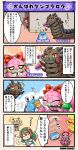 >_< /\/\/\ 2girls 4koma aburana_(flower_knight_girl) alcohol black_ribbon blonde_hair bow brown_hair bug centipede character_name comic costume_request creature cup dreaming dress drinking_glass eating elbow_gloves extra_eyes flower flower_knight_girl food gloves green_bow green_ribbon hair_ribbon long_hair macaron multiple_girls nazuna_(flower_knight_girl) open_mouth ribbon rose saliva shaded_face shrinking sleeping sleeping_upright slug spanking sparkle speech_bubble strapless strapless_dress sweat tagme translation_request two_side_up white_dress wine wine_glass x_x zzz