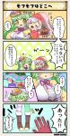 2girls 4koma animal_ears blush breasts brown_legwear character_name closed_eyes comic costume_request double_bun emphasis_lines flower_knight_girl garter_straps green_hair hair_ornament hat large_breasts lavender_hair long_hair miniskirt multiple_girls o_o open_mouth rabbit_ears red_clothes red_headwear skimmia_(flower_knight_girl) skirt speech_bubble tagme top_hat translation_request twintails watachorogi_(flower_knight_girl) yellow_eyes |_|