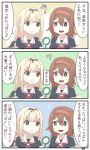 2girls 3koma 810_(dadmiral) ? beamed_sixteenth_notes black_ribbon black_serafuku blonde_hair brown_eyes brown_hair comic commentary_request green_eyes hair_ribbon hairband highres kantai_collection long_hair multiple_girls musical_note neckerchief poi poi_(goldfish_scoop) pun red_hairband red_neckwear ribbon school_uniform serafuku shiratsuyu_(kantai_collection) short_hair straight_hair translation_request upper_body yuudachi_(kantai_collection)