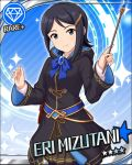 blue_eyes blue_hair blush character_name coat idolmaster idolmaster_cinderella_girls mizutani_eri short_hair smile stars