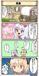 /\/\/\ 2girls 4koma angelonia_(flower_knight_girl) bangs black_hairband blonde_hair bow brown_hair carriage character_name closed_eyes comic costume_request dress flower flower_knight_girl hair_flower hair_ornament hairband imagining long_hair multiple_girls purple_bow rose short_hair silphium_(flower_knight_girl) sparkling_eyes speech_bubble tagme translation_request violet_eyes white_hair white_horse |_|