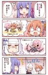 /\/\/\ 4koma 5girls :d :o ahoge armored_leotard ball_gag bangs bare_shoulders black_dress black_jacket black_leotard blush boots braid brown_eyes brown_footwear brown_hair chaldea_uniform chibi closed_eyes collared_jacket comic commentary_request crying dress emphasis_lines eyebrows_visible_through_hair fate/grand_order fate_(series) flower flying_sweatdrops fujimaru_ritsuka_(female) gag grey_hair habit hair_between_eyes hair_flower hair_ornament hair_over_one_eye hair_ribbon hair_scrunchie hand_up heart imagining index_finger_raised jacket japanese_clothes kimono knee_boots leotard long_hair mash_kyrielight matou_sakura multiple_girls nose_blush o_o olga_marie_animusphere one_side_up open_clothes open_jacket open_mouth orange_scrunchie parvati_(fate/grand_order) pink_flower pink_hair pink_kimono pink_ribbon purple_hair ribbon rioshi scrunchie sesshouin_kiara sigh sitting smile solid_circle_eyes streaming_tears teardrop tears tentacle uniform v-shaped_eyebrows very_long_hair violet_eyes white_dress white_jacket white_kimono