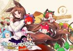 6+girls animal_ears apron aqua_hair blush bow braid brown_hair bucket cat_ears chen chibi commentary_request cover cover_page cup doujin_cover food french_text fruit green_hair hair_bobbles hair_bow hair_ornament hat highres imaizumi_kagerou kaenbyou_rin kisume long_hair macaron mermaid mob_cap monster_girl multiple_girls multiple_tails paw_pose red_eyes redhead sekibanki tail tea teacup touhou tray twintails umigarasu_(kitsune1963) very_long_hair wakasagihime wolf wolf_ears wolf_tail |_|