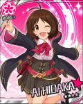 black_eyes blush brown_hair character_name hidaka_ai idolmaster idolmaster_cinderella_girls jacket short_hair smile stars wink
