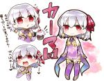 1girl :d absurdres bangs bare_shoulders blush bow chibi clapping closed_mouth commentary_request cupcake detached_sleeves dress eyebrows_visible_through_hair fate/grand_order fate_(series) flying_sweatdrops food hair_between_eyes hair_bow heart highres jako_(jakoo21) kama_(fate/grand_order) long_sleeves multiple_views open_mouth parted_lips pointing purple_dress purple_legwear purple_skirt purple_sleeves red_bow red_eyes silver_hair skirt sleeveless sleeveless_dress sleeves_past_wrists smile sweat thigh-highs translation_request
