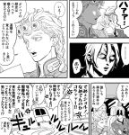 3boys anger_vein black_lipstick braid car comic driving earrings giorno_giovanna greyscale ground_vehicle jewelry jojo_no_kimyou_na_bouken leone_abbacchio lipstick long_hair maiko_(setllon) makeup monochrome motor_vehicle multiple_boys necktie pannacotta_fugo parody pompadour road sigh van vento_aureo