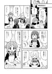 6+girls :d apron asahi_(onii-chan_wa_oshimai) bangs blazer blush closed_eyes closed_mouth collared_shirt comic eyebrows_visible_through_hair flying_sweatdrops genderswap genderswap_(mtf) greyscale hair_between_eyes hands_together jacket long_hair long_sleeves mixing_bowl miyo_(onii-chan_wa_oshimai) momiji_(onii-chan_wa_oshimai) monochrome multiple_girls nekotoufu o_o onii-chan_wa_oshimai open_mouth own_hands_together oyama_mahiro school_uniform shirt sleeves_past_wrists smile translation_request v-shaped_eyebrows |_|