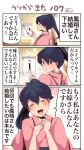 1girl 3koma april_fools black_hair blue_eyes calendar_(object) closed_eyes comic commentary_request high_ponytail highres houshou_(kantai_collection) index_finger_raised japanese_clothes jewelry kantai_collection kimono long_sleeves looking_at_viewer multiple_views open_mouth pako_(pousse-cafe) pink_kimono pointing ponytail ring smile tasuki translation_request wedding_band