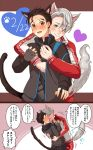 2boys animal_ears black_hair blue_eyes blush brown_eyes cat_day cat_ears cat_tail extra_ears fang hair_slicked_back heart highres hug hug_from_behind imminent_kiss jacket jewelry katsuki_yuuri kemonomimi_mode male_focus multiple_boys paw_print ring silver_hair sweat tail track_jacket translation_request twc_(p-towaco) viktor_nikiforov yaoi yuri!!!_on_ice