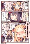 2girls 3koma abigail_williams_(fate/grand_order) april_fools bandage bangs black_hair blonde_hair blue_eyes blush bow comic commentary_request crying fate/grand_order fate_(series) hair_bow hair_ornament hat katsushika_hokusai_(fate/grand_order) long_hair matsushita_yuu multiple_girls parted_bangs sleeves_past_wrists tears translation_request