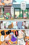 >_< 6+girls ? blue_dress blue_eyes blue_hair blush_stickers bow bowing broom burning_hand chibi cigarette cirno closed_eyes comic daiyousei dress dustpan eraser fang fire flying fujiwara_no_mokou green_dress green_hair hair_bow hallway hands_on_hips hands_together headdress highres holding holding_broom indian_style kamishirasawa_keine lily_white long_hair long_ponytail looking_at_another moyazou_(kitaguni_moyashi_seizoujo) multiple_girls ofuda open_mouth pants pink_hair scolding shirt short_hair side_ponytail sitting smoking sneezing stick sunny_milk suspenders touhou translation_request twintails veranda very_long_hair white_dress white_headwear white_shirt