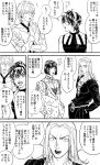 anger_vein black_hair black_lipstick bob_cut bruno_buccellati comic earrings greyscale hair_ornament hairclip hands_in_pockets headband jewelry jojo_no_kimyou_na_bouken leone_abbacchio lipstick long_hair maiko_(setllon) makeup monochrome narancia_ghirga necktie pannacotta_fugo vento_aureo