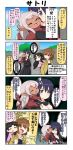 4girls 4koma ahoge black_hair brown_eyes brown_hair burning_eyes cheek_licking chibi closed_eyes coat comic commentary_request dark_skin expressive_hair eyebrows_visible_through_hair face_licking green_eyes grey_eyes hair_ornament hairclip hands_on_own_chest highres japanese_clothes kimono licking long_hair long_sleeves low_ponytail multiple_girls neckerchief one_eye_closed open_clothes open_coat open_mouth original pink_hair pink_kimono pointy_ears reiga_mieru school_uniform serafuku shiki_(yuureidoushi_(yuurei6214)) short_hair smile surprised tail tail_wagging translation_request trembling utility_pole wide_sleeves youkai yuureidoushi_(yuurei6214)