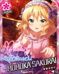 blonde_hair blush character_name dress green_eyes headdress idolmaster idolmaster_cinderella_girls sakurai_momoka short_hair smile stars