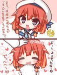 1girl 2koma :d admiral_(kantai_collection) bangs beret blue_sailor_collar blush_stickers braid brown_hair closed_eyes comic commentary_request etorofu_(kantai_collection) eyebrows_visible_through_hair fur-trimmed_sleeves fur_trim gloves hair_between_eyes hands_up hat hat_removed headwear_removed heart holding holding_hat kantai_collection komakoma_(magicaltale) long_hair long_sleeves mvp open_mouth petting sailor_collar shirt side_braid smile sparkle thick_eyebrows translation_request twin_braids v-shaped_eyebrows violet_eyes white_gloves white_headwear white_shirt
