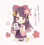 1girl :d bangs blush bow brown_eyes brown_hair brown_skirt chibi commentary_request crescent crescent_hair_ornament eyebrows_visible_through_hair floral_background flower frilled_skirt frills full_body grey_background hair_bow hair_flower hair_ornament highres holding holding_sign japanese_clothes kimono long_hair long_sleeves open_mouth original pink_kimono pleated_skirt red_bow red_flower sakura_oriko shadow sign skirt smile solo standing translation_request very_long_hair wide_sleeves