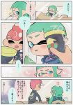 1boy 1girl :d ^_^ aqua_hair blue_eyes blush cellphone chair closed_eyes closed_eyes closed_mouth comic cup domino_mask drawstring drinking_straw fang frown holding holding_cup holding_phone hood hood_down inkling kirikuchi_riku long_hair long_sleeves mask mohawk octarian octoling one_eye_closed open_mouth phone pink_eyes pink_hair pointy_ears short_hair smartphone smile speech_bubble splatoon splatoon_(series) splatoon_2 suction_cups tentacle_hair thought_bubble translation_request