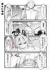 /\/\/\ 1boy 4koma :o absurdres animal_ears azur_lane bangs closed_eyes clouds comic commander_(azur_lane) day eyebrows_visible_through_hair faceless faceless_male greyscale hair_between_eyes hair_ornament hand_up highres jacket laffey_(azur_lane) long_hair long_sleeves military_jacket monochrome najimi_(track_saba) open_mouth outdoors parted_lips rabbit_ears translation_request twintails