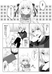 3girls :d :o :t afterimage bangs blush bow closed_eyes closed_mouth comic commentary_request curtains eyebrows_visible_through_hair fate/grand_order fate_(series) fingernails greyscale hair_between_eyes hair_bow highres holding indoors iroha_(shiki) jeanne_d'arc_(alter)_(fate) jeanne_d'arc_(fate)_(all) jeanne_d'arc_alter_santa_lily legs_crossed long_hair long_sleeves monochrome multiple_girls open_mouth outstretched_arms parted_lips pout profile revision ribbon sailor_collar school_uniform serafuku shirt sigh sitting smile striped striped_bow striped_ribbon thigh-highs translation_request window