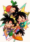 1girl 3boys ;d armor baby bardock beige_background black_eyes black_hair brothers burdock_root carrot carrying chibi closed_eyes d: diaper dragon_ball dragon_ball_super_broly family father_and_son food frown gine happy highres holding looking_at_viewer mother_and_son motunabe707070 multiple_boys nervous one_eye_closed open_mouth radish raditz scar serious siblings simple_background sleeping smile son_gokuu spiky_hair spring_onion star sweatdrop twitter_username vegetable wavy_mouth wristband