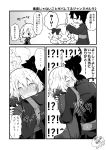 >_< 1boy 2girls :> :< :d @_@ ^_^ ahoge beni_shake blush blush_stickers closed_eyes closed_eyes closed_mouth comic commentary_request crossed_arms dated dress fate/grand_order fate_(series) fujimaru_ritsuka_(male) fur-trimmed_jacket fur-trimmed_sleeves fur_trim greyscale hug jacket jeanne_d'arc_(alter)_(fate) jeanne_d'arc_(fate)_(all) jeanne_d'arc_alter_santa_lily long_hair long_sleeves monochrome multiple_girls nose_blush open_clothes open_jacket open_mouth parted_lips petting polar_chaldea_uniform profile signature sleeves_past_fingers sleeves_past_wrists smile translation_request triangle_mouth uniform xd