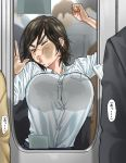 1girl against_glass black_hair breast_press breasts breasts_on_glass city closed_eyes collared_shirt crowd faceless facial_scar glass golden_kamuy hand_on_glass kimidake large_breasts people scar shirt short_hair subway sugimoto_saichi train_interior white_shirt window